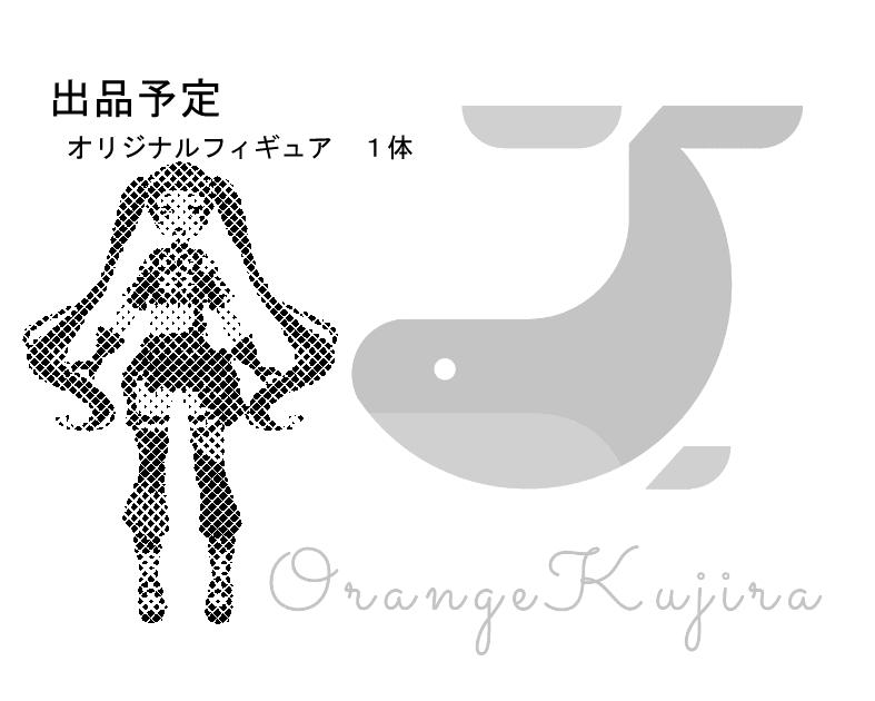 f:id:orangekujira:20210406194350j:plain