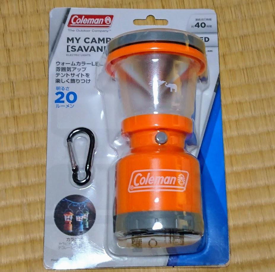 f:id:orangelamp8:20170903103258p:plain