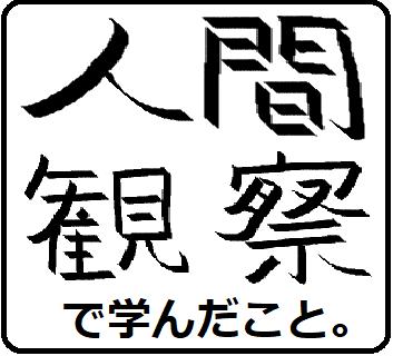f:id:orangelamp8:20170916103812p:plain