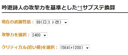 f:id:orangelounges:20170815120839p:plain
