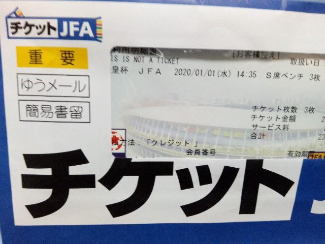 f:id:orangenoyume:20191217181050j:plain