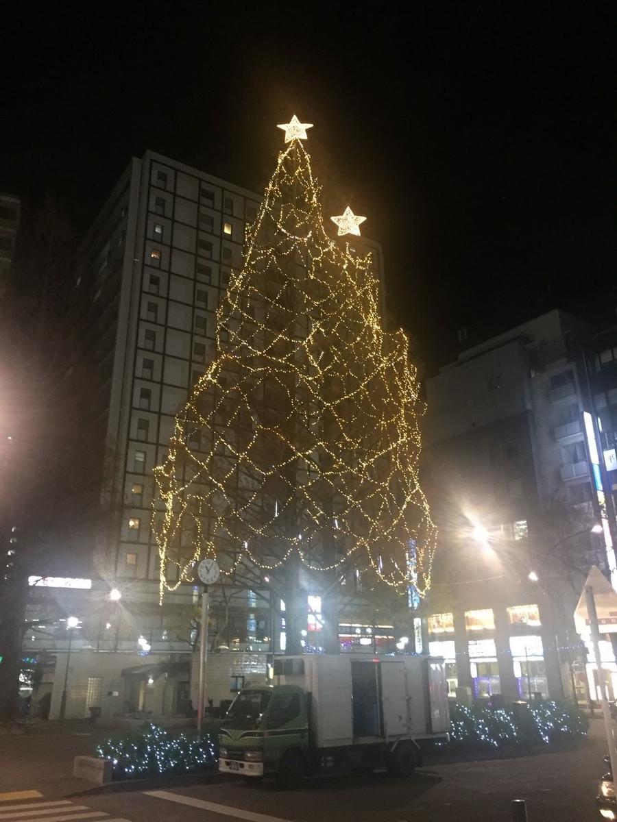 f:id:orangenoyume:20191231082011j:plain