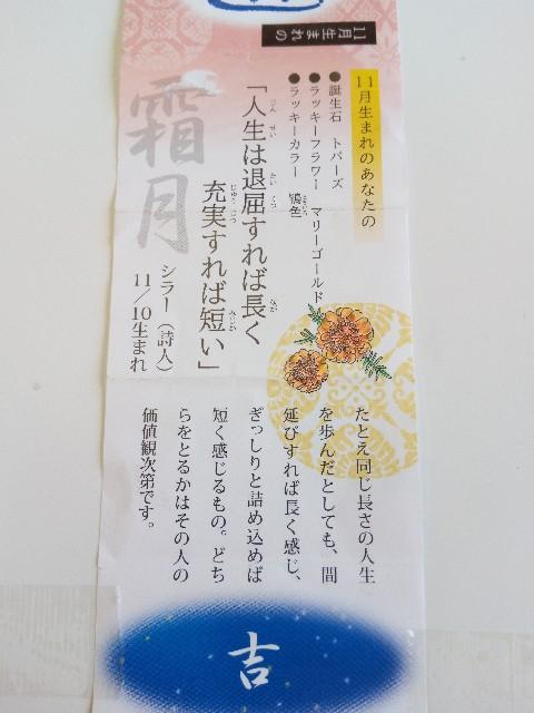 f:id:orangenoyume:20200106190831j:plain
