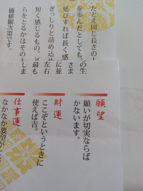 f:id:orangenoyume:20200106190855j:plain