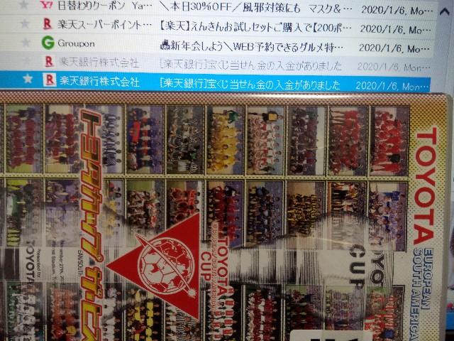 f:id:orangenoyume:20200201054349j:plain