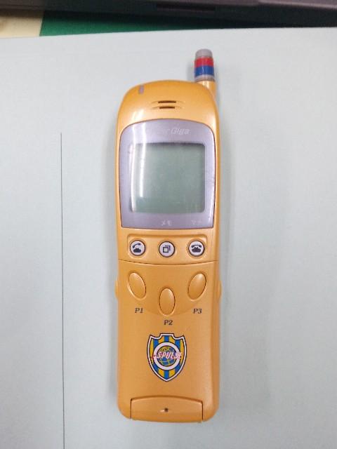 f:id:orangenoyume:20200207224907j:plain