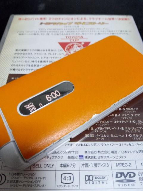 f:id:orangenoyume:20200209072159j:plain