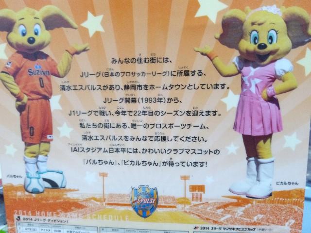 f:id:orangenoyume:20200310190815j:plain