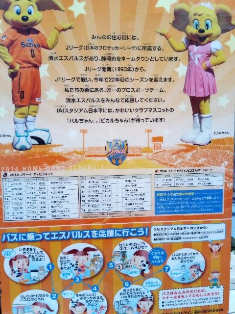 f:id:orangenoyume:20200310192745j:plain