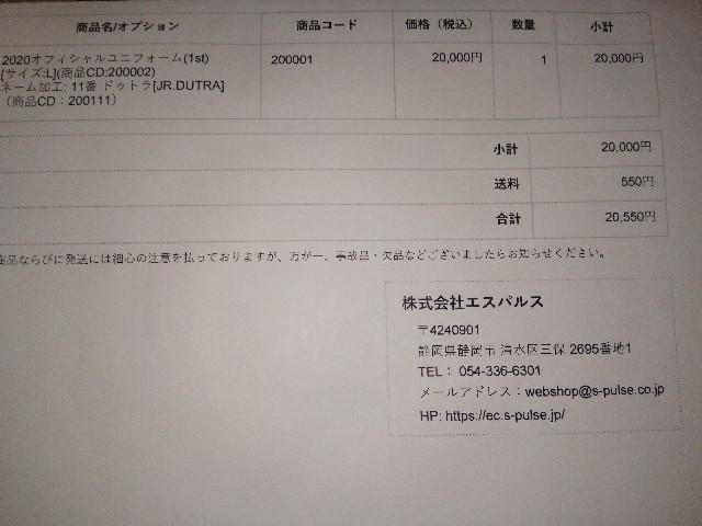 f:id:orangenoyume:20200323230956j:plain