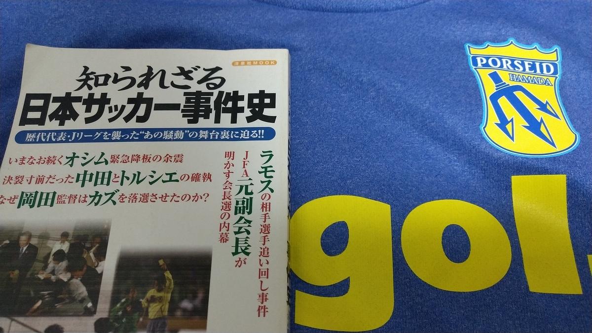 f:id:orangenoyume:20200511052156j:plain
