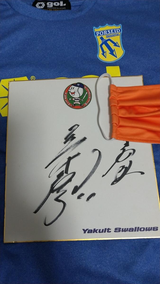 f:id:orangenoyume:20200515230434j:plain
