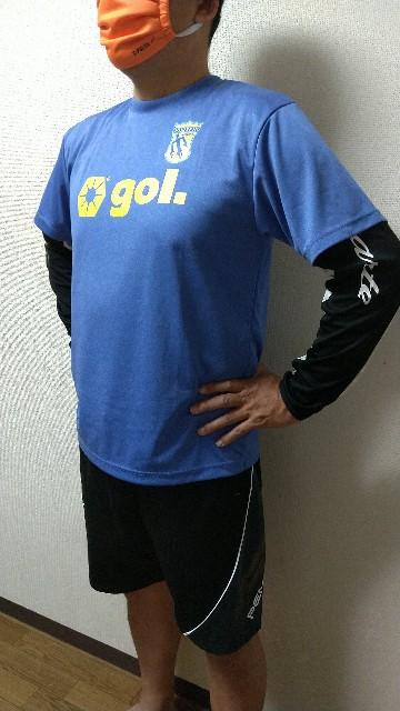 f:id:orangenoyume:20200516173024j:plain