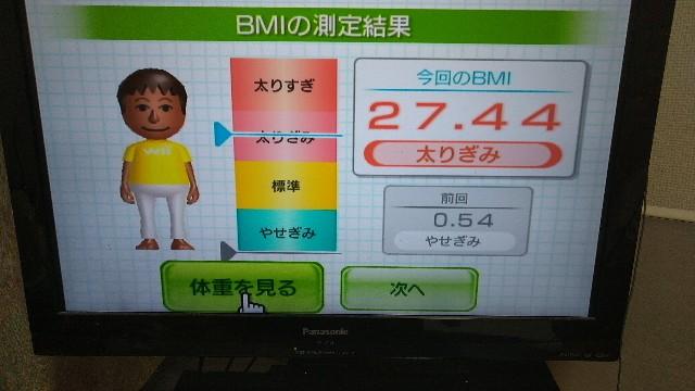 f:id:orangenoyume:20200517200409j:plain