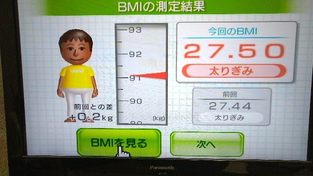 f:id:orangenoyume:20200520052737j:plain