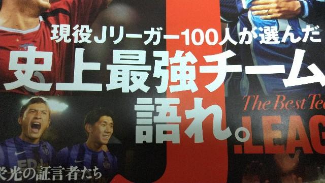 f:id:orangenoyume:20200624052036j:plain
