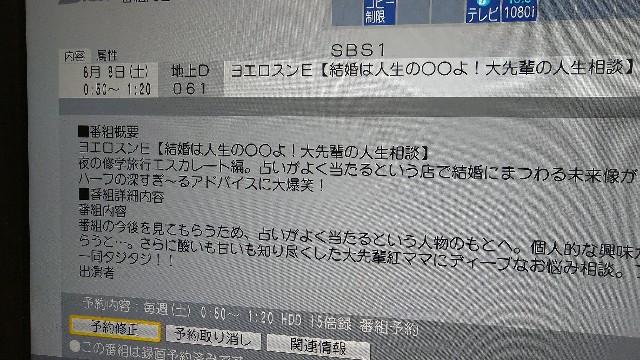 f:id:orangenoyume:20200805060729j:plain