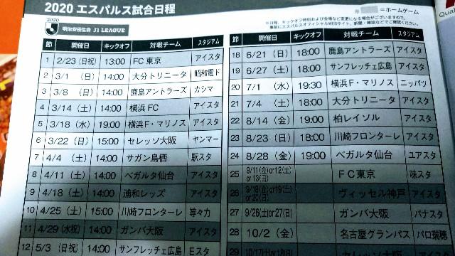 f:id:orangenoyume:20200813191351j:plain
