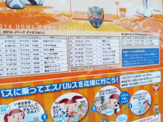 f:id:orangenoyume:20200815090719j:plain