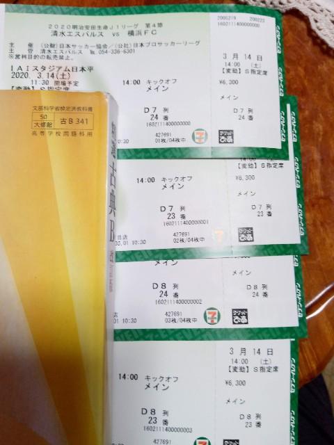 f:id:orangenoyume:20200820205758j:plain