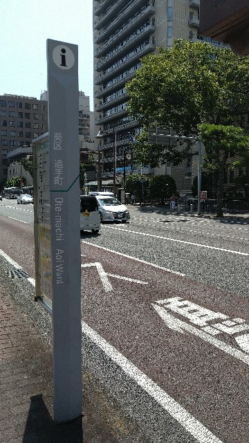 f:id:orangenoyume:20200821123303j:plain