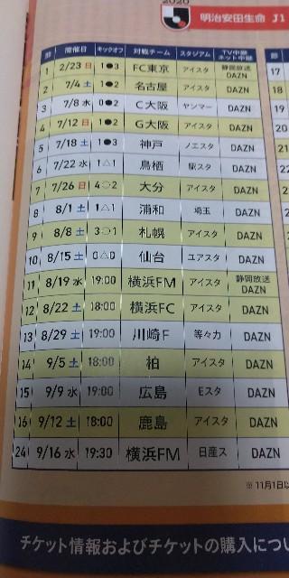 f:id:orangenoyume:20200831054025j:plain