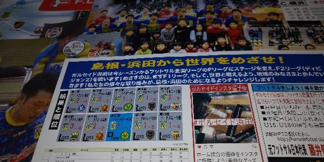 f:id:orangenoyume:20200911044604j:plain