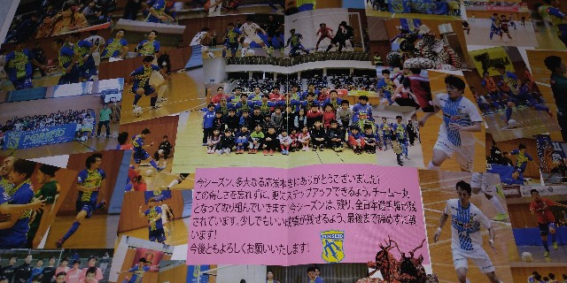 f:id:orangenoyume:20200911045013j:plain