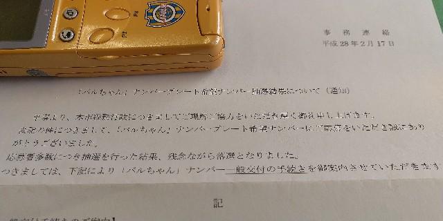 f:id:orangenoyume:20200930181921j:plain