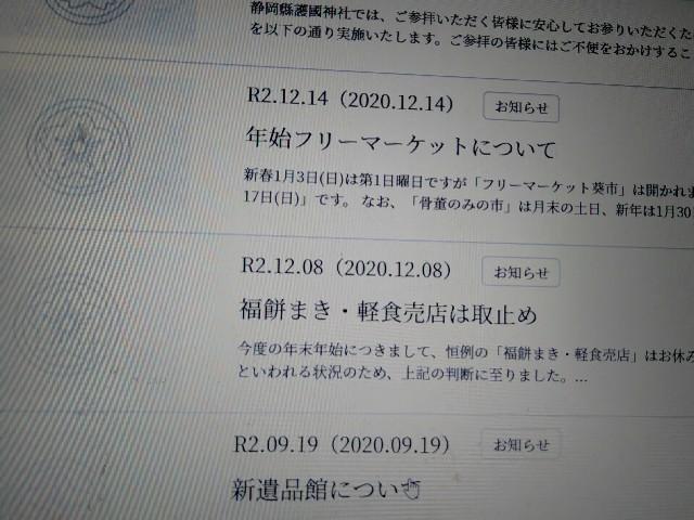 f:id:orangenoyume:20210101053832j:plain