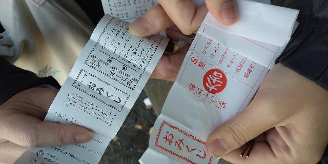 f:id:orangenoyume:20210101080302j:plain