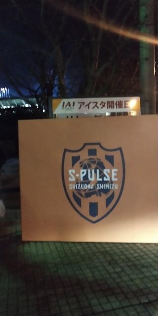 f:id:orangenoyume:20210112195304j:plain