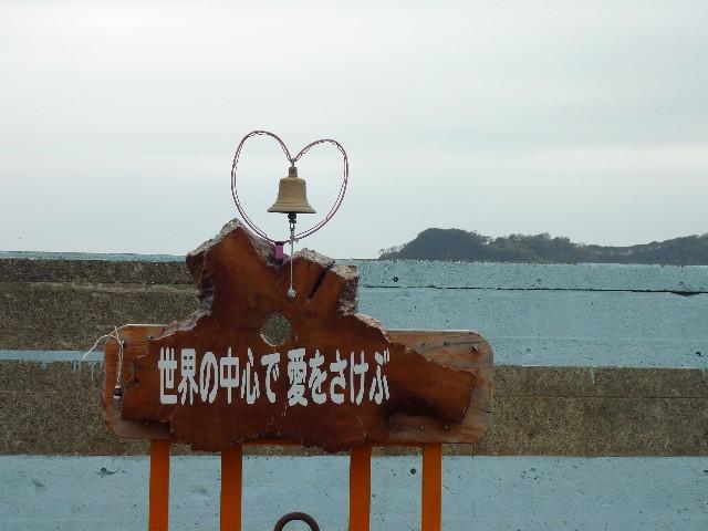 f:id:orangenoyume:20210225194623j:plain
