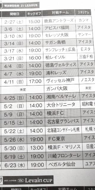 f:id:orangenoyume:20210316061510j:plain