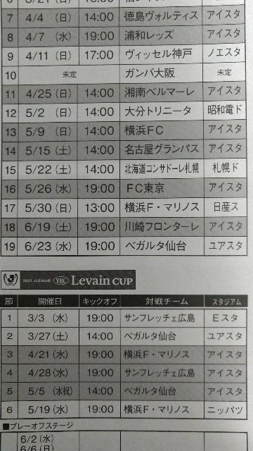 f:id:orangenoyume:20210506123210j:plain