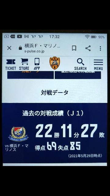 f:id:orangenoyume:20210530173333j:plain