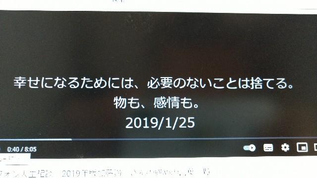 f:id:orangenoyume:20210606174240j:plain