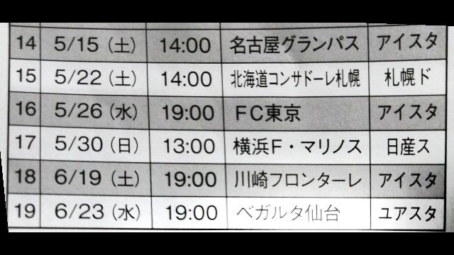 f:id:orangenoyume:20210616195841j:plain