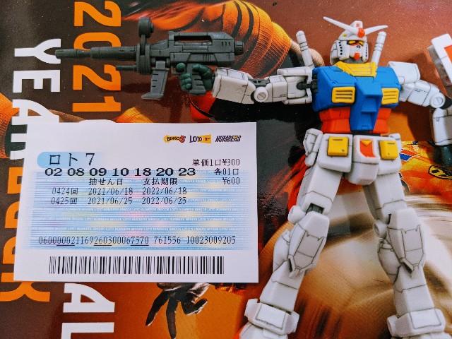 f:id:orangenoyume:20210618195205j:plain
