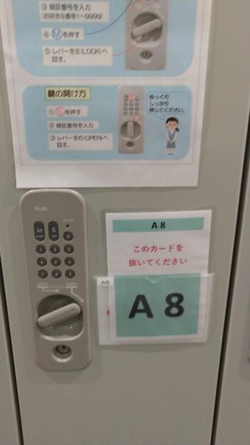 f:id:orangenoyume:20210625191211j:plain