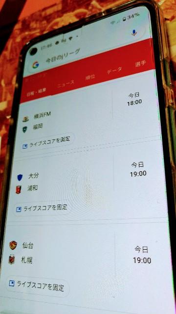 f:id:orangenoyume:20210710181332j:plain