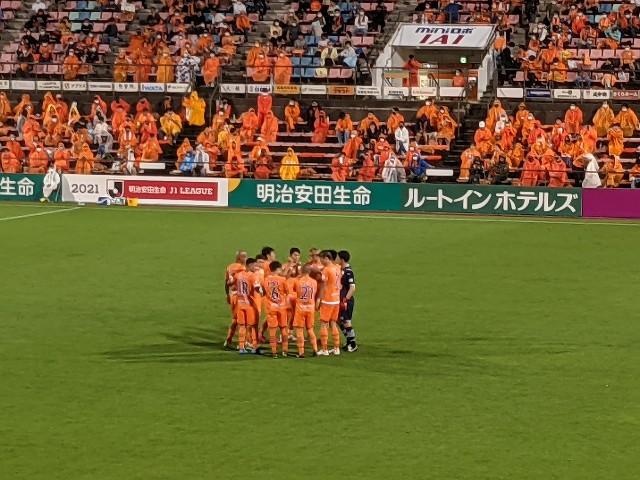f:id:orangenoyume:20210720055016j:plain