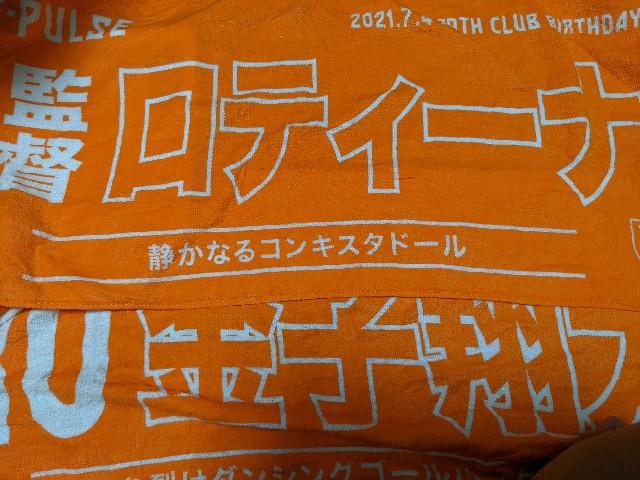 f:id:orangenoyume:20210724184348j:plain