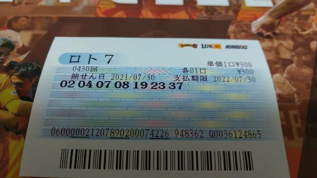 f:id:orangenoyume:20210728050529j:plain
