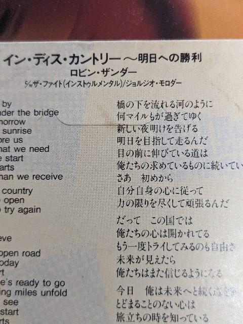 f:id:orangenoyume:20210805200253j:plain