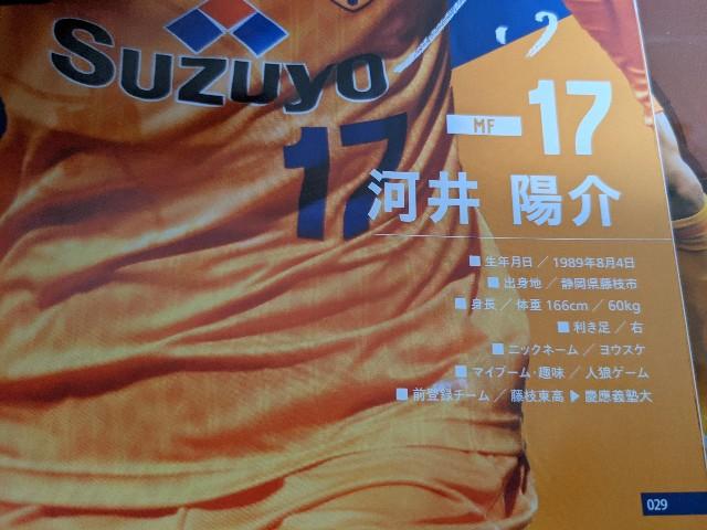 f:id:orangenoyume:20210827052329j:plain