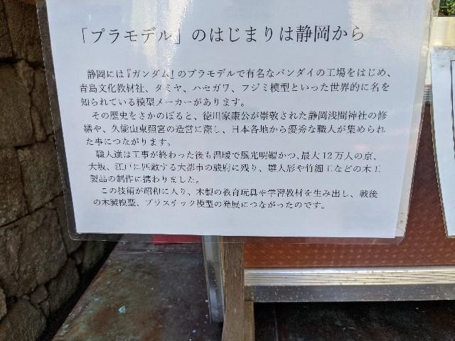 f:id:orangenoyume:20210923142600j:plain