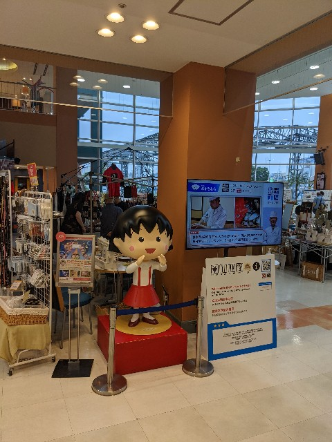 f:id:orangenoyume:20211018181842j:plain