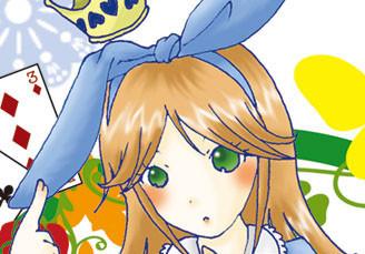 f:id:orangers:20210921174040j:plain
