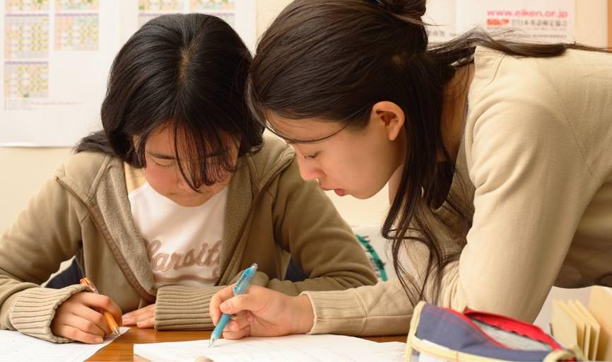 f:id:orangeschool_fujisawa:20170602133727j:plain